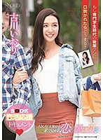 Iori Kogawa What Would You Do If You Were Seduced By Your Classmate From College? Download