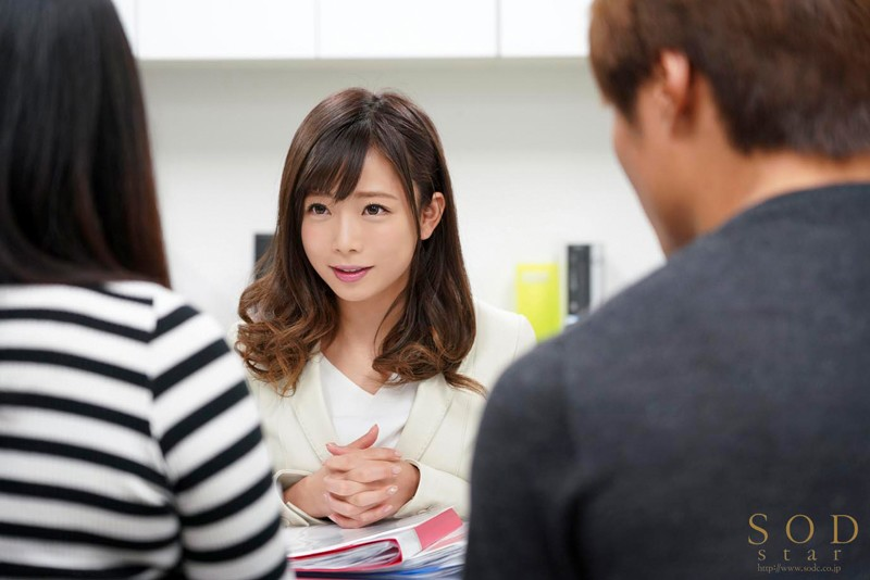 STARS-062 A Realtor Fucks The Husband Of A Couple Who Came To Purchase A Home And F***es Him To Give Her A Creampie Mana Sakura