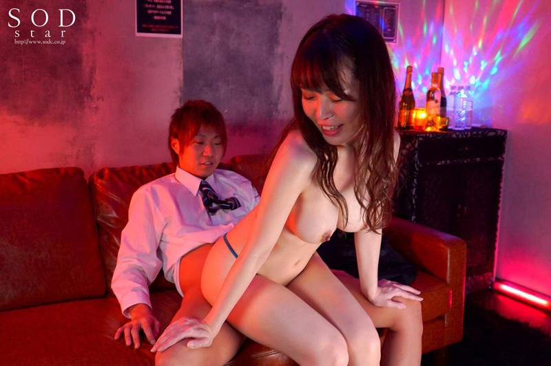 Japanese Young Girl Creampie