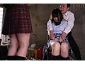 Hinata Koizumi I Got Wet And Wild And Sweaty This Summer With A Molester preview-2