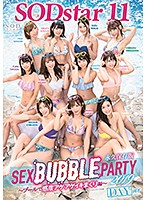 [STARS-120] 11 SODstar Actresses - SEX BUBBLE PARTY 2019 - Rising Pleasure And Non-Stop Cumming At The Pool