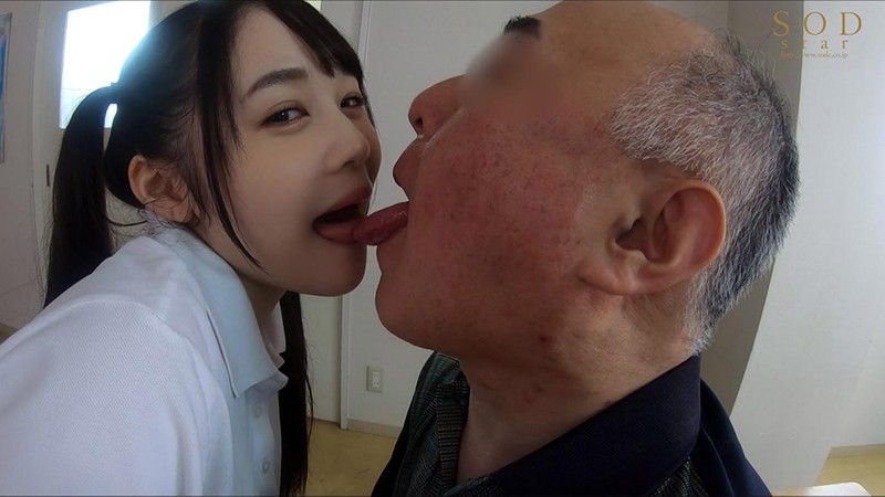 STARS-267 Yuzu Shirakawa A High-Intensity S********l Is Desperately Looking To Go Viral So She'll Keep On Posting French Kissing Sex Videos Of Herself With Horny Idiots