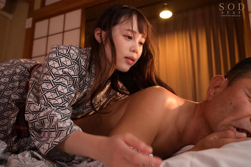 STARS-318 I Was On A Business Trip And At The Hot Spring Resort Inn, To My Surprise, I Was Booked Into The Same Room As My Newly Graduated Office Lady Colleague This Little Devil Is Luring Me To Temptation Reverse NTR Yuzu Shirakawa