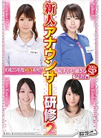 2013 Girls' Training! New Announcer Training Extremely Embarrassing 2: Armpit Sweat Download
