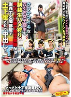 Hot Shoplifters Fucked Hunting Down Schoolgirls For Raw Fuck Punishment After Making Them Apologize To Their Parents And Teacher, We Get Them On Their Hands And Knees And Creampie Them! 下載