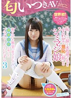 A World's First! A Smell-O-Vision AV A Teacher Plays A Private Prank By Calling His Students To The Classroom And Pretending To Conduct A Health Examination 3 These Innocent Girls Tremble And Cry With Tears Of Shame As They Endure The Doctor's Examinations Of Their Untouched Pussy Hairs Mio Oshima 下載