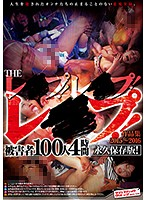THE Rape! Rape! Rape! Collection 2015 - 2016 4 Hours And 100 Victims Collectors Edition! Download