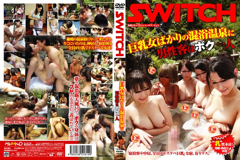 SW-083 jav sex In A Mixed Bathing Hot Spring Full Of Women With Big Tits And I'm The Only Man