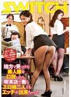 When I Picked Up An Amateur Girl From The Country I Got To Fuck Her And Her Sister In The Cafe They Work In Download