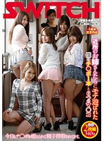 The Girls In The Neighborhood All Toy With My Dick - One Cock, Six Pussies - They're Sucking My Sperm Out Again Today. 下載