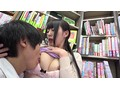 A Naughty Married Woman Who Was Caught Showing Erotica To A Young Hard Working Male Student At A Bookstore 5 She Pressed Her Big Titties Against Him In That Tiny Store And Got His Dick All Rock Hard And So She Decided To Give Him A Thorough Lesson In The Pleasures Of The Adult Female Body Without Any Other Staff Or Customers Finding Out preview-4