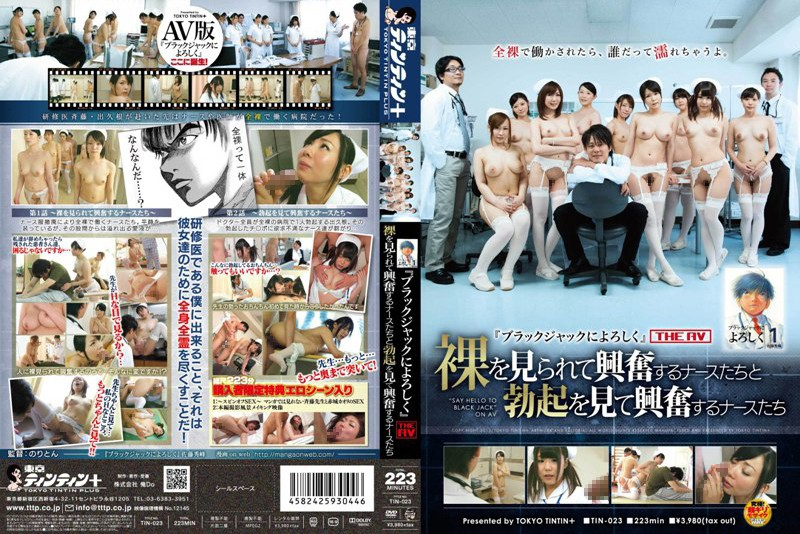 TIN-023 jav.me Welcome To Black-Jack Club Nurses Getting Excited By The Sight Of An Erected Cock