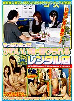 It's For Real! A Place Where You Can Rent Cute Girls Download