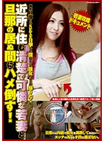 Getting Busy With The Sweet Neat and Clean Young Wife Next Door While Her Husband's Away! Download