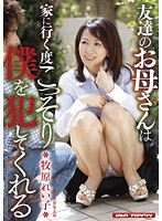 Every Time My Friend's Mother Comes Over She Ravishes Me Reiko Makihara Download