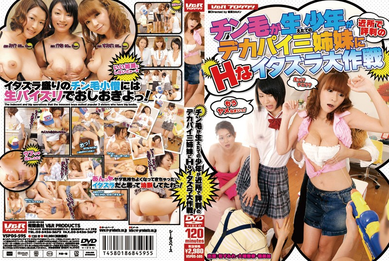 VSPDS-595 watch jav Sumire Matsu Mika Tachibana These Boys Just Started Growing Pubes And Have Hatched Out A Master Plan To Fool Around With The 3