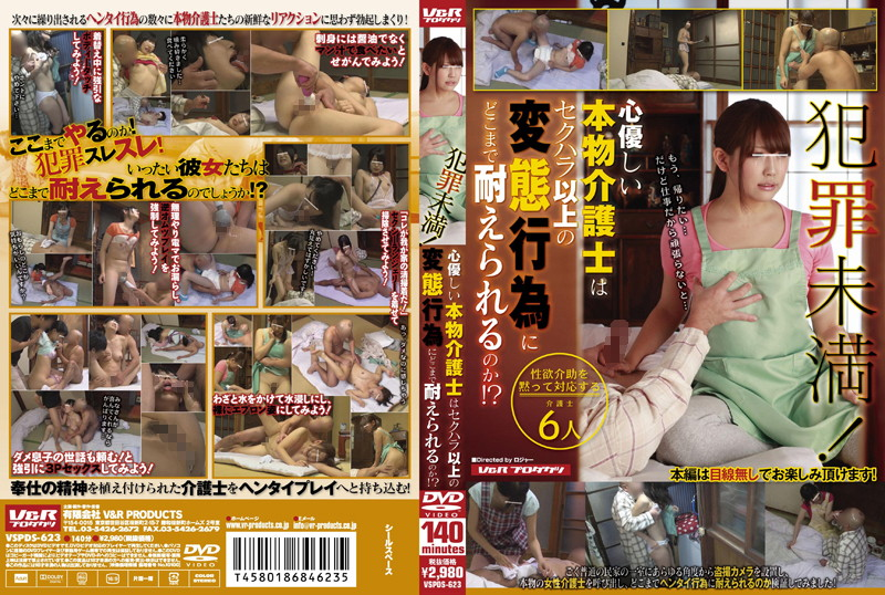 VSPDS-623 japanese porn hd Not Quite A Crime! How Much Perverted Sexual Harassment Will The Real And Kind Hearted Nurse Take!?