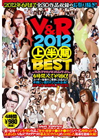 V&R 2012 BEST Of The First Half Of 2012 下載
