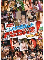Look How Much Comes Out AUDAZ! vol. 3 下載