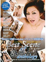 Best Scenes of Bitches in Heat Anthology 2 Download