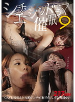 Situation Drama Hypnosis 9 Download