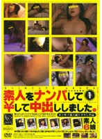 Amateur Picking Up Girls, Paying Them, And Giving Them A Creampie 1 Download