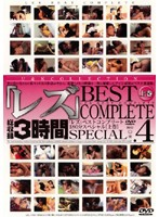 Lesbians 4 BEST COMPLETE First Part Download