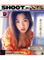 SHOOT* 11 Download