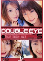 DOUBLE EYE VOL.05 下載