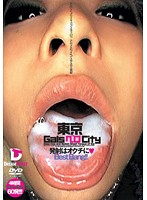 Tokyo Gals Tongue City - Blowing Loads In Their Mouths - Best Bang! Four Hour Compilation 下載