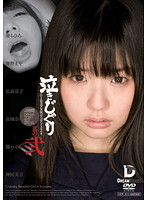 Sobbing Best 2. Crybaby Beautiful Girl Gives Weeping Deep Throat. 4 Hours 下載