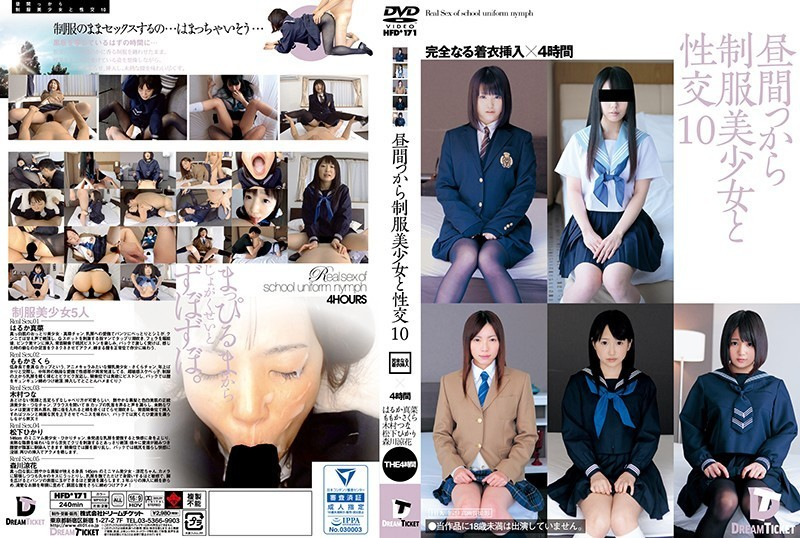 HFD-171 Sex With Beautiful, Young Girls In Uniform In The Afternoon 10 Total Clothed Insertion 4 Hours