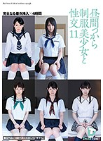 Sex With Beautiful, Young Girls In Uniform In The Afternoon 11 Totally Clothed Insertion 4 Hours 下載