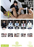 Daytime Sex With Beautiful, Young Girls In Uniform 15.4 Hours Of Fully Clothed Sex Download