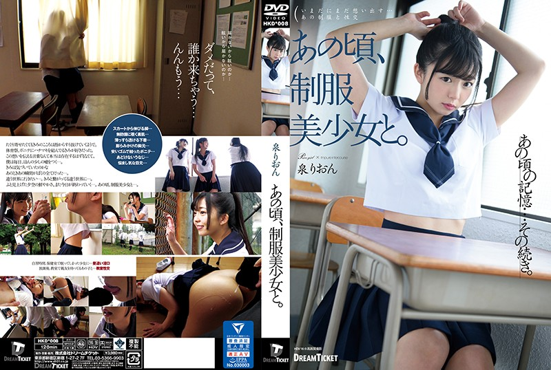 HKD-008 Those Were The Days, With That Beautiful Y********l In Uniform Rion Izumi