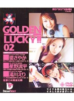GOLDEN LUCKY!! 02 Download