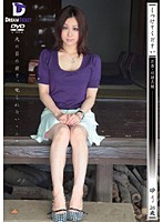 Please Punish Me Young Wife Slave's Desire Yu 26 Years Old 下載