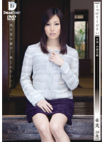 Please Punish Me Young Wife Slave's Desire Nozomi 28 Years Old Download