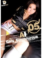 Gals Glamourous AI 05 下載