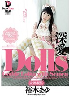 Dolls [Important Toys] Featuring Mayu Yuki Download
