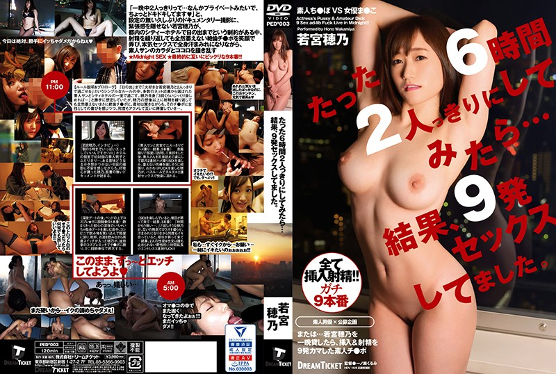 PED-003 When I Tried To Be Alone For Only 6 Hours ... As A Result, I Had 9 Sexes. Hono Wakamiya