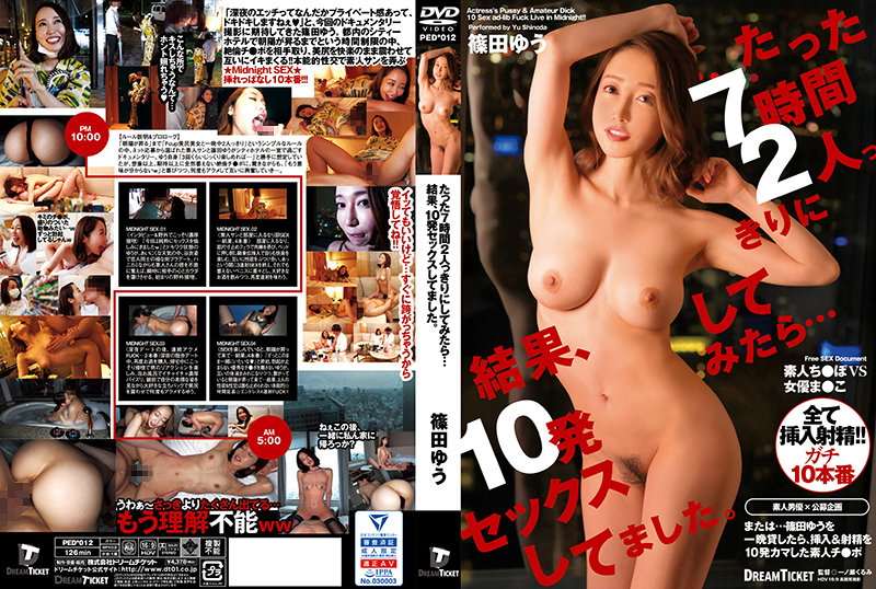 PED-012 popjav We Left Them Alone For Just 7 Hours… And They Had Sex 10 Times. Yu Shinoda