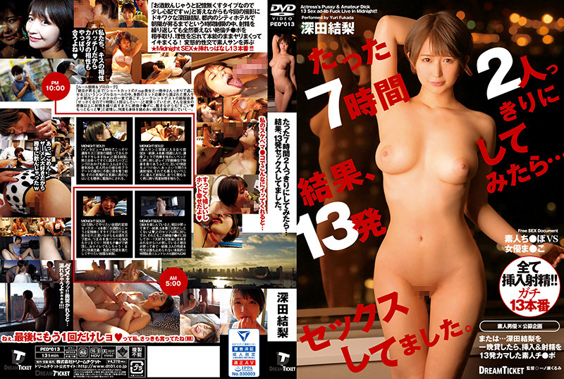 PED-013 watch jav Yuri Fukada What Happens If You Leave 2 People Alone For 7 Hours…As A Result, They Had Sex 13 Times. Yuuri