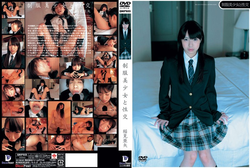QBD-023 jav watch Sex With Hot Teen in Uniform Aya Inami
