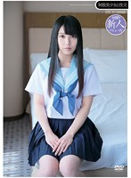Sex with Beautiful, Y********ls in Uniform - Suzuka Morikawa
