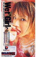 Wet*Girl 2 Download
