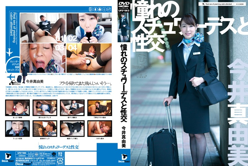 Sex With A Lustful Stewardess Mayumi Imai