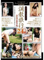 Real Documentary: 24 Hour Breaking In Trip: Busty Wife Maria 下載