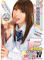 Blowjob Collection Schoolgirl Edition 4 Download