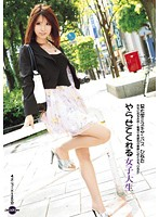 Easy Female College Students: A Certain Campus Beauty Queen Hinata 下載